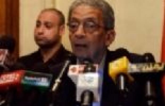انقسام بين القوى السياسية بدمياط حول اختيار عمرو موسى رئيسا للجنة الخمسين
