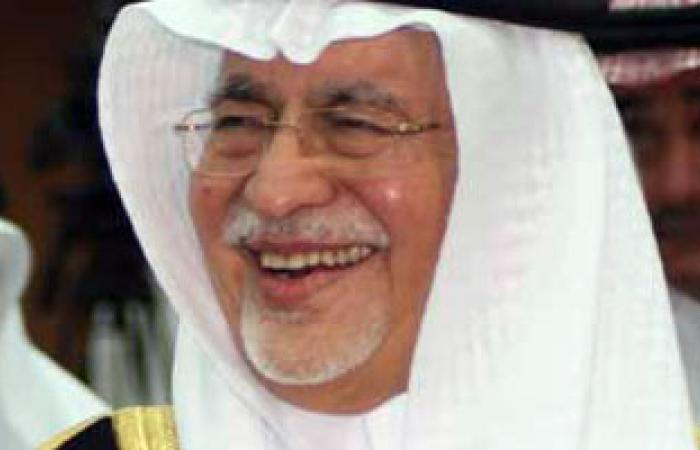 السعودية تقرر منح الأم غير السعودية إقامة دائمة من دون كفيل