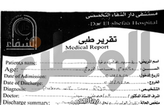 فيروس قاتل ينهى حياة خمسة «رُضَّع» فى «دار الشفاء» بطنطا