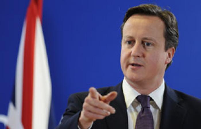 """الحكومة البريطانية تبيع حصة فى """"لويدز"""" مقابل 3.2 مليار إسترلينى"""