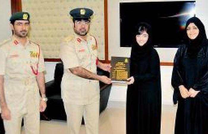 سعودية تحصد جائزة دبي للأداء المتميز