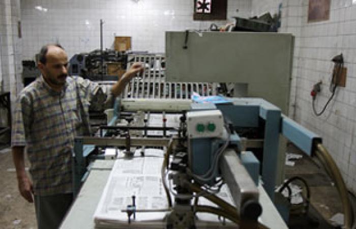 """""""الطباعة"""" تطالب رئيس الوزراء بإنشاء مصنع للورق بنجع حمادى"""