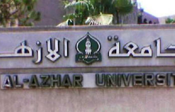 لجنة اختيار مدراء أمن جامعة الأزهر تجتمع لبحث استعدادات بدء الدراسة