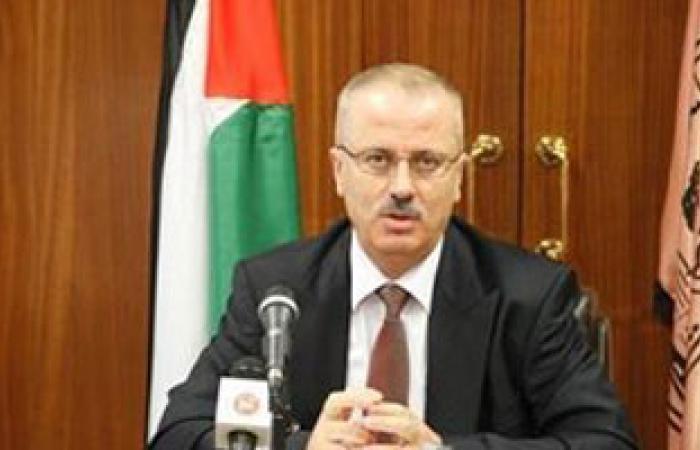 فلسطين تطلب من فرنسا دعم حكومتها لضمان استمرار بناء مؤسسات الدولة