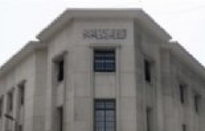 عاجل| البنك المركزي يخفض أسعار الفائدة للمرة الثانية