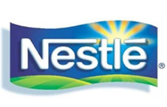 """شركة """"نستله"""" تفتتح مصنعًا لـ""""الأيس كريم"""" بمدينة """"كيدزانيا"""" القاهرة"""