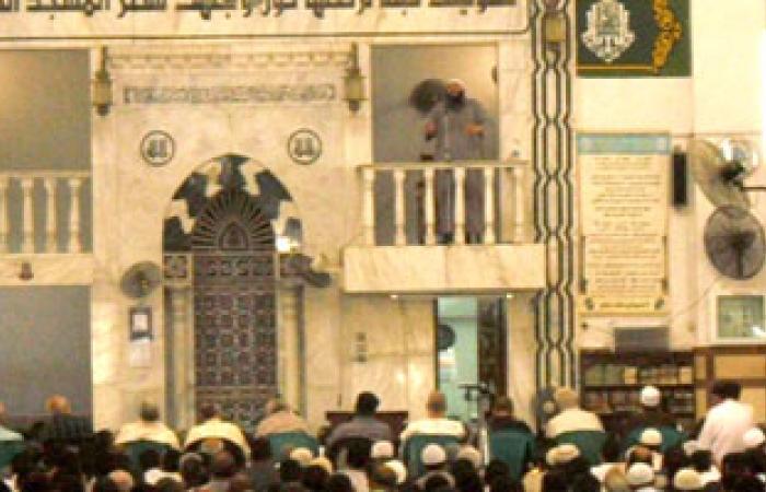 خطب مساجد كفر الشيخ تدعو للعمل وتقوى الله