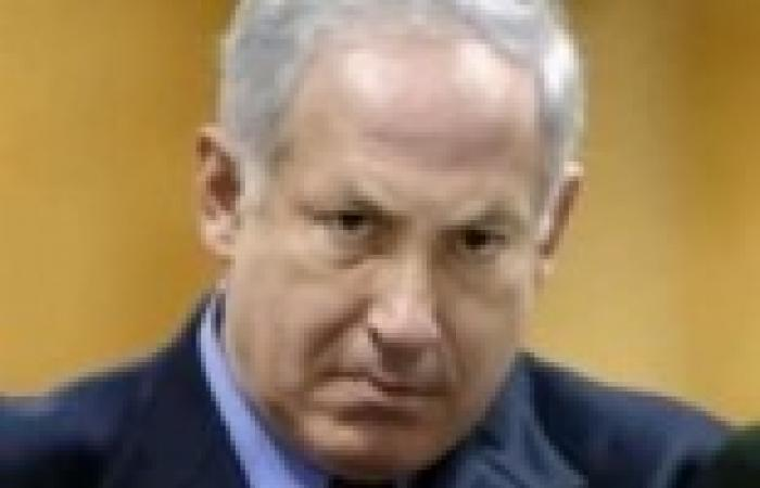 التصويت ضد قرار يستهدف إسرائيل في الوكالة الدولية للطاقة الذرية
