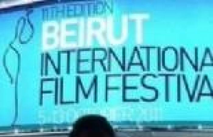 4 أفلام مصرية قصيرة تشارك في مهرجان بيروت السينمائي