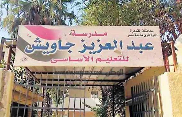 «عبدالعزيز جاويش» فى مرمى الإخوان و«كرداسة الابتدائية» فى مرمى الإرهاب