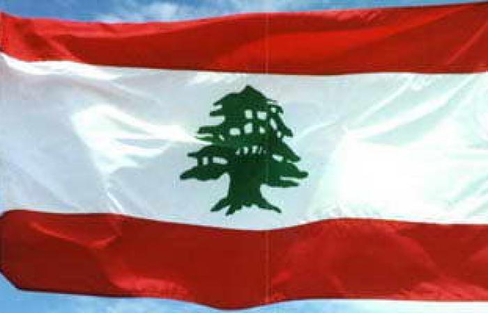 الرئيس اللبنانى يبحث التحضيرات للمؤتمر الدولى لدعم لبنان