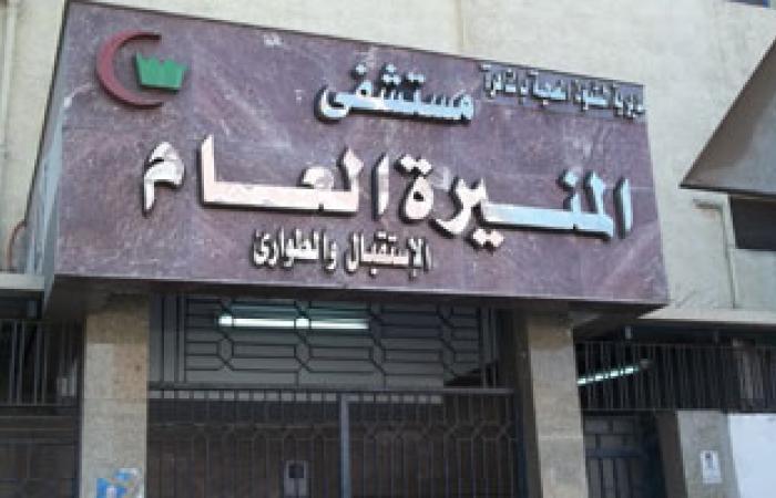 """""""أطباء القاهرة"""" تنتقد قرار إخلاء أطباء مستشفى المنيرة دون علمهم"""