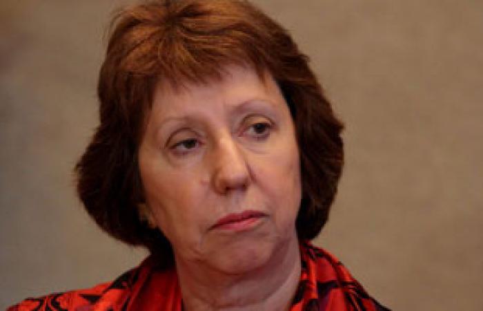 آشتون تؤكد دعم الاتحاد الأوروبى لعملية الانتقال السياسى فى ليبيا