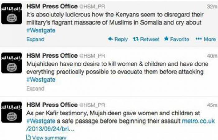 «تويتر».. سلاح جديد فى يد الإرهابيين