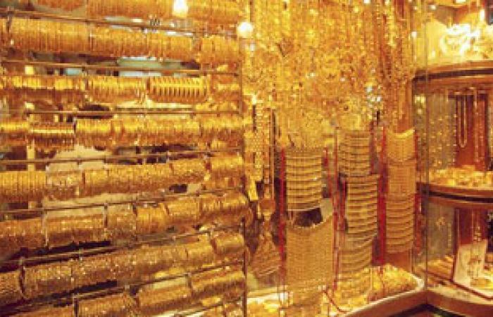 الذهب يتجه نحو تسجيل خامس أسبوع على التوالى من الخسائر