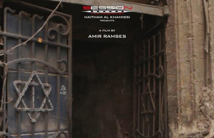 """أمير رمسيس يغادر إلى هامبورج لعرض """"عن يهود مصر"""""""