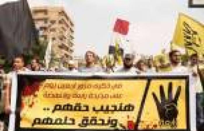 بالصور.. مسيرة أنصار مرسي بمدينة نصر في جمعة «الشباب عماد الثورة»