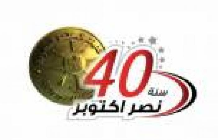 الجيش يطلق شعارًا جديدًا لحرب أكتوبر احتفالًا بمرور 40 عامًا على النصر