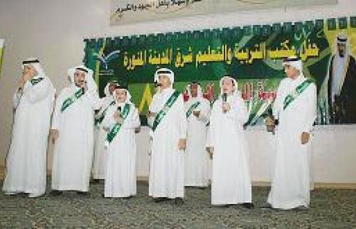 تمديد تكليف العبدالكريم مديرا لتعليم المنطقة