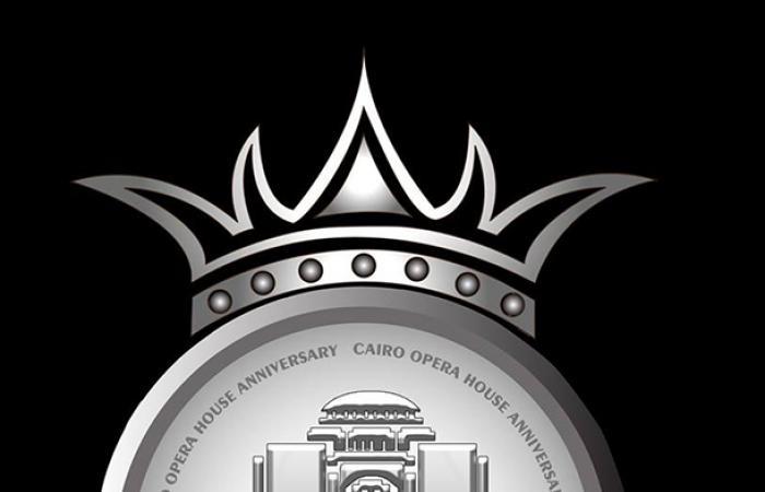 تصميمات خاصة للاحتفال بدار الأوبرا في عيدها الفضي