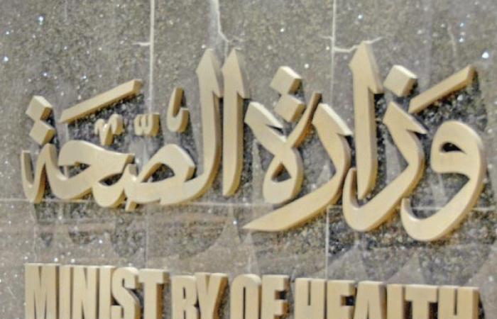 «الصحة» تعتمد أسماء 109 أطباء وممرضين للعمل في الكادر الطبي لحملات الحج الكويتية