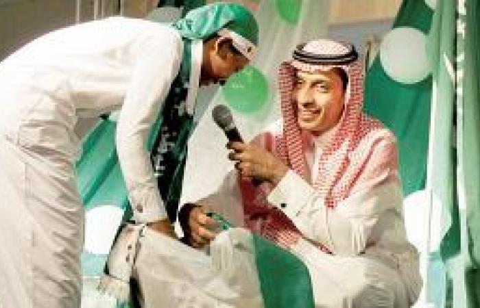 مؤسسة محمد بن فهد تدعم 730 مشاركا في يوم الوفاء