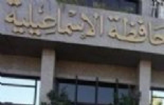 """ضبط 4 من قيادات """"الإخوان"""" بحوزتهم أوراق تنظيمية للجماعة في حملة أمنية بالإسماعيلية"""