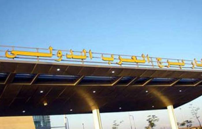 وزير الطيران: البدء فى أول مطار صديق للبيئة بالإسكندرية نهاية ديسمبر