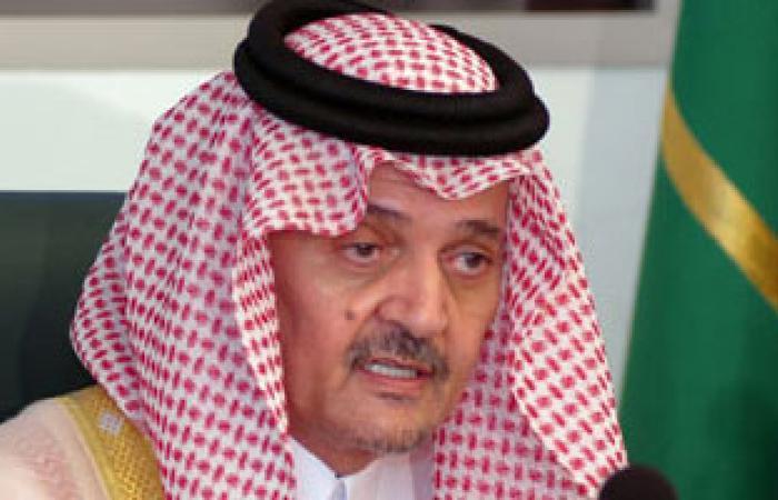 السعودية تعتذر عن عدم قبول عضوية مجلس الأمن حتى يتم إصلاحه