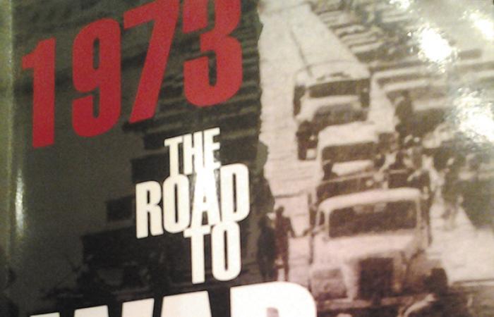 كتاب إسرائيلى جديد عن حرب أكتوبر: «السادات» كان ذكياً وشجاعاً.. حارب وفى ذهنه عملية سياسية متكاملة