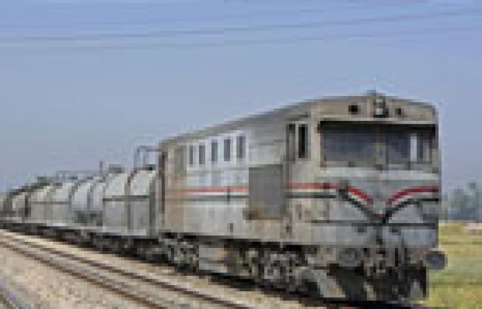 عاجل| CBC: الثلاثاء.. استئناف حركة القطارات بين القاهرة والوجه البحري والإسكندرية