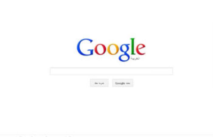 """محرك البحث """"جوجل"""" يتجاهل الاحتفال برأس السنة الهجرية"""
