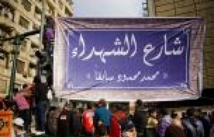 «محمد محمود» 2013.. «الإخوان» تسعى لـ«بعث ذكراها».. وقوى سياسية «مُرتبكة» (تقرير)