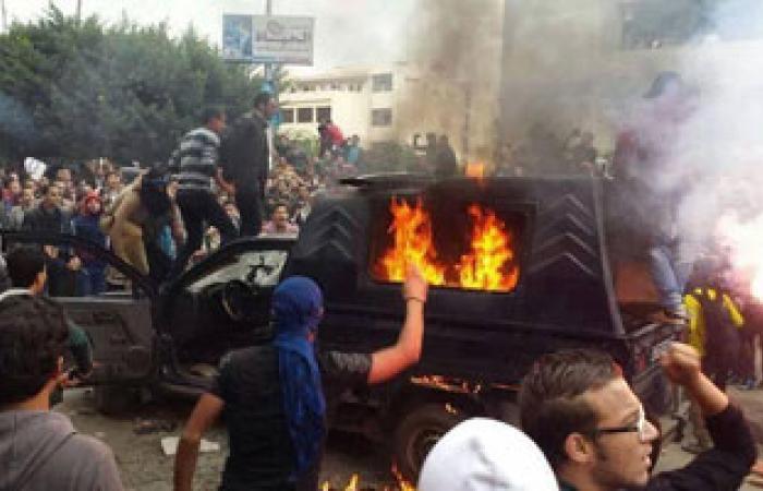 شباب مصر: مظاهرات الإخوان بجامعة المنصورة بلطجة متعمدة وأسلوب تخريبى