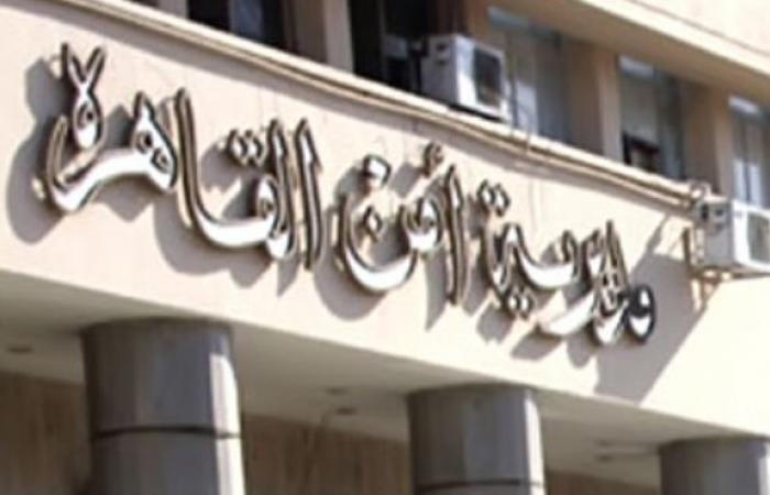 عاجل| استنفار بمديرية أمن القاهرة بعد انفجار الدقهلية