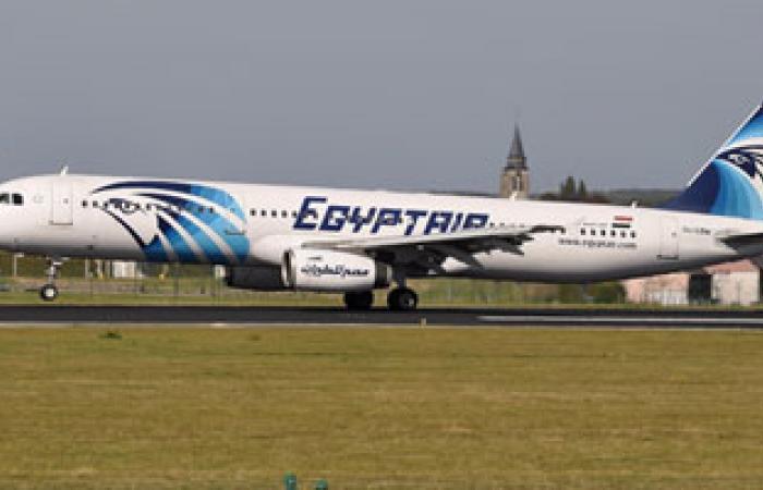 387 مليون جنيه أرباح الشركة المصرية للمطارات