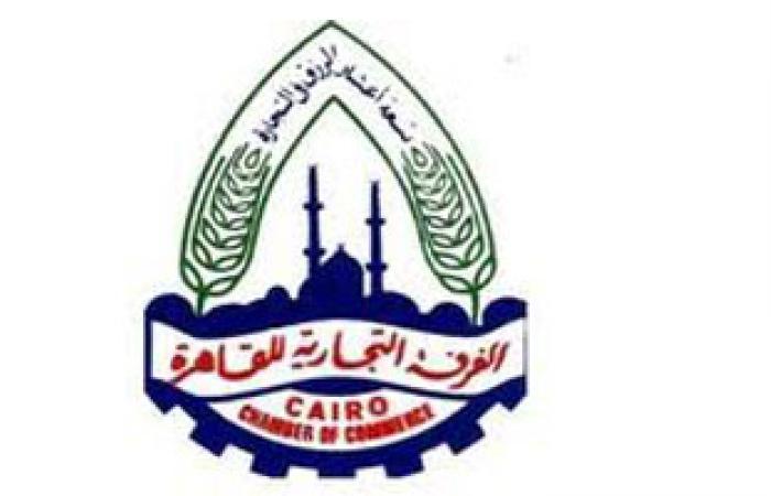 كردستان العراق يعرض على الشركات المصرية تأجير محلات تجارية بالإقليم