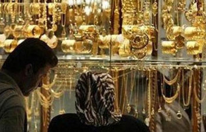 الذهب يتجه لإنهاء العام بخسائر كبيرة فى التعاملات الآسيوية