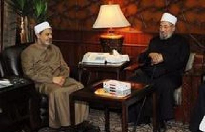مجمع البحوث الإسلامية بالأزهر يُقيل «القرضاوي» من عضويته