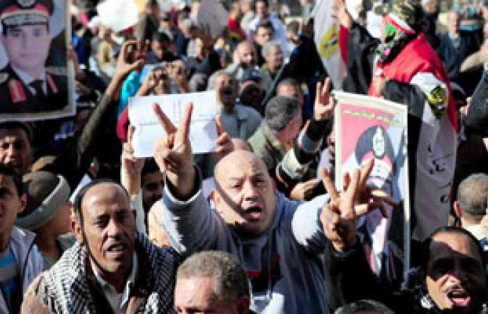 تظاهرة لأهالى مدينة قطور بالغربية تأييدا للجيش والشرطة