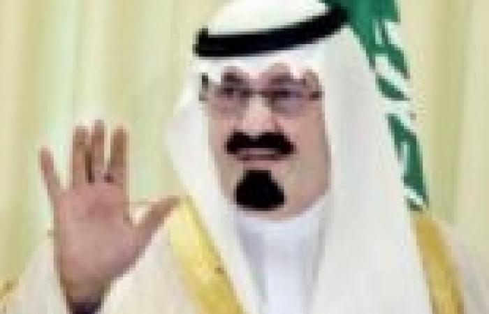عاجل| مجلس الوزراء السعودي: نقف مع حكومة وشعب مصر قلبا وقالبا