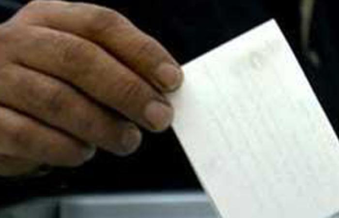 المجلس الأعلى للمراكز البحثية يقر نظام انتخاب القيادات