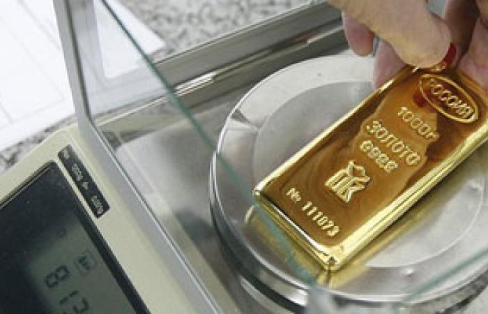 مركز المعلومات: تراجع أسعار الذهب والعملات خلال نوفمبر الماضى