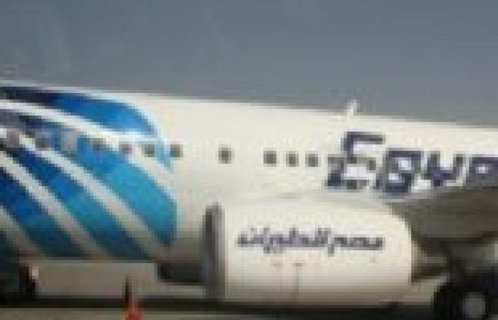 """تخفيضات على أسعار التحاليل والأشعة بـ""""مصر للطيران"""" حتى نهاية فبراير"""