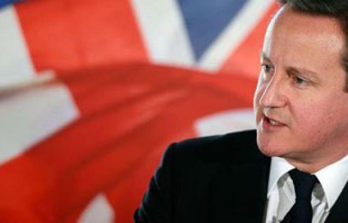 دراسة: بريطانيا أول اقتصاد أوروبى فى 2030