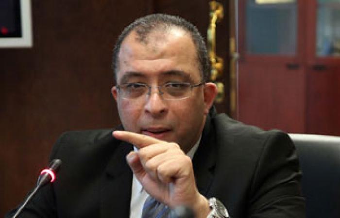 وزارة التخطيط تطلق دليل المواطن للخطة الاستثمارية فى جميع المحافظات