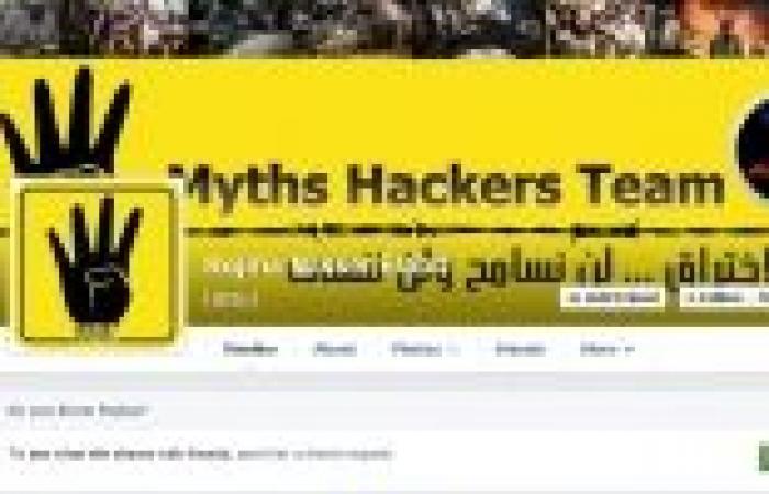 الإخوان يخترقون الصفحة الشخصية لنجلة اللواء ناصر العبد ويتوعدونه بالقصاص من أسرته