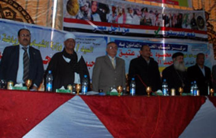 """محافظ سوهاج يشهد المؤتمر الشعبى لتأييد الدستور بـ""""ساقلته"""""""