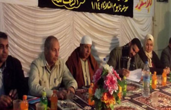 """مؤتمر عن الدستور بـ""""الرغامة"""" كفر الشيخ للحشد بنعم للدستور"""
