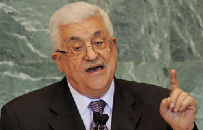 الرئيس الفلسطينى يدعو لمواجهة تهويد القدس